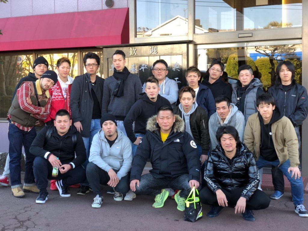 藤和グループの慰安旅行in伊豆