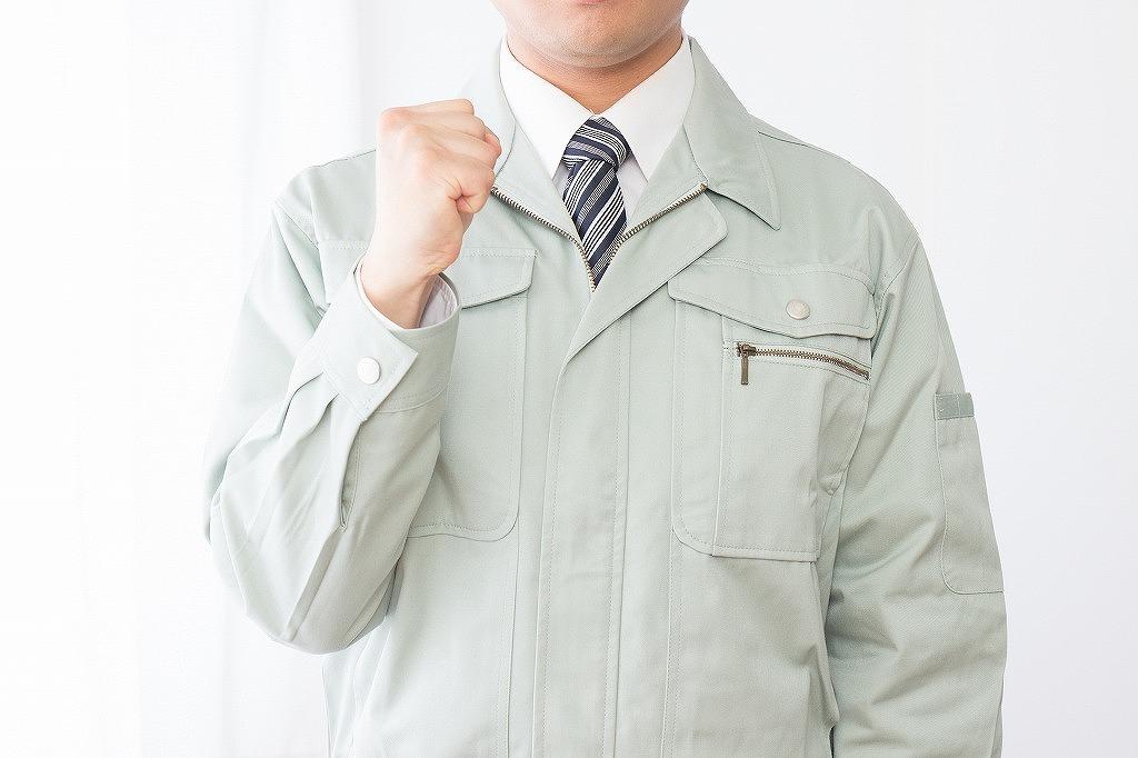 デッキプレート施工なら藤和にお任せください!