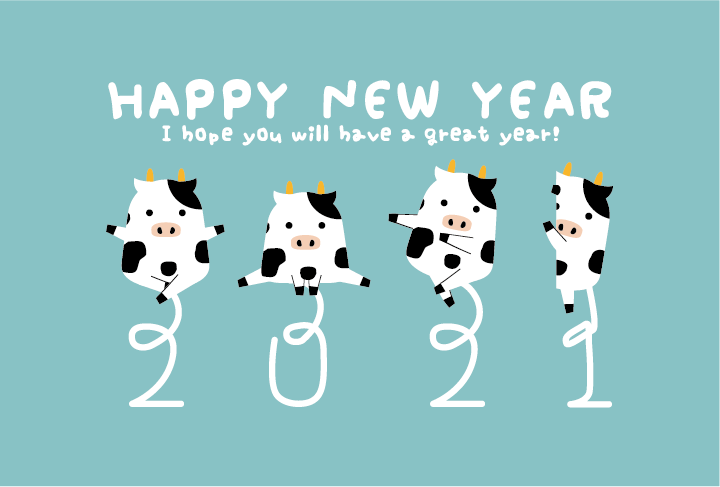 【謹賀新年】今年も株式会社藤和をよろしくお願いいたします!